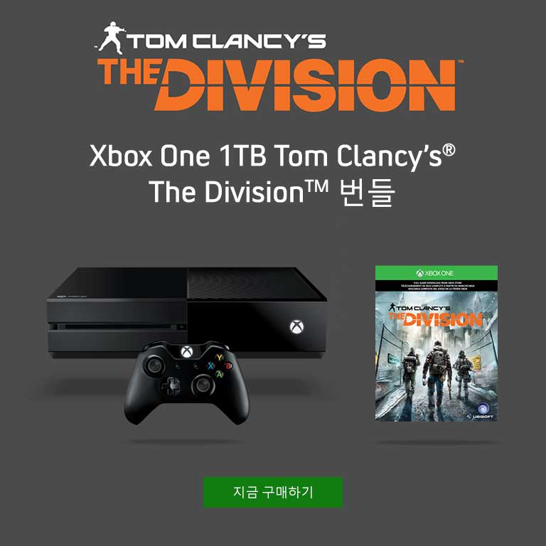 Xbox One The Division Bundle