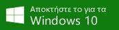 Λογότυπο Xbox One