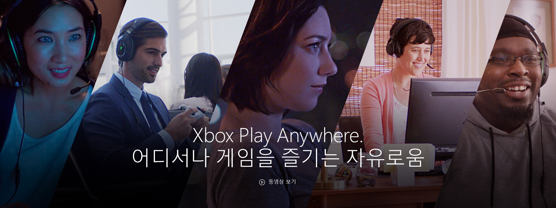 how to xbox play antwhere