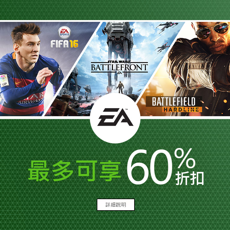 EA Publisher Sale APAC