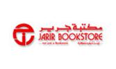 Buy at Jarir Bookstore